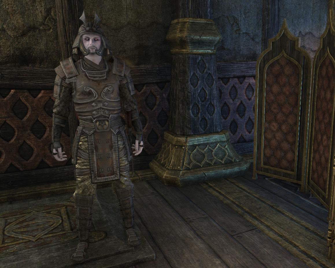 Akaviri (Samurai) Armor | Elder Scrolls Online Guides